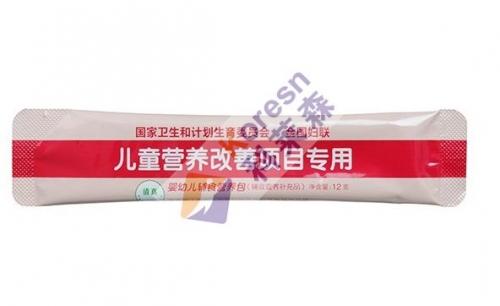 12g粉剂包装